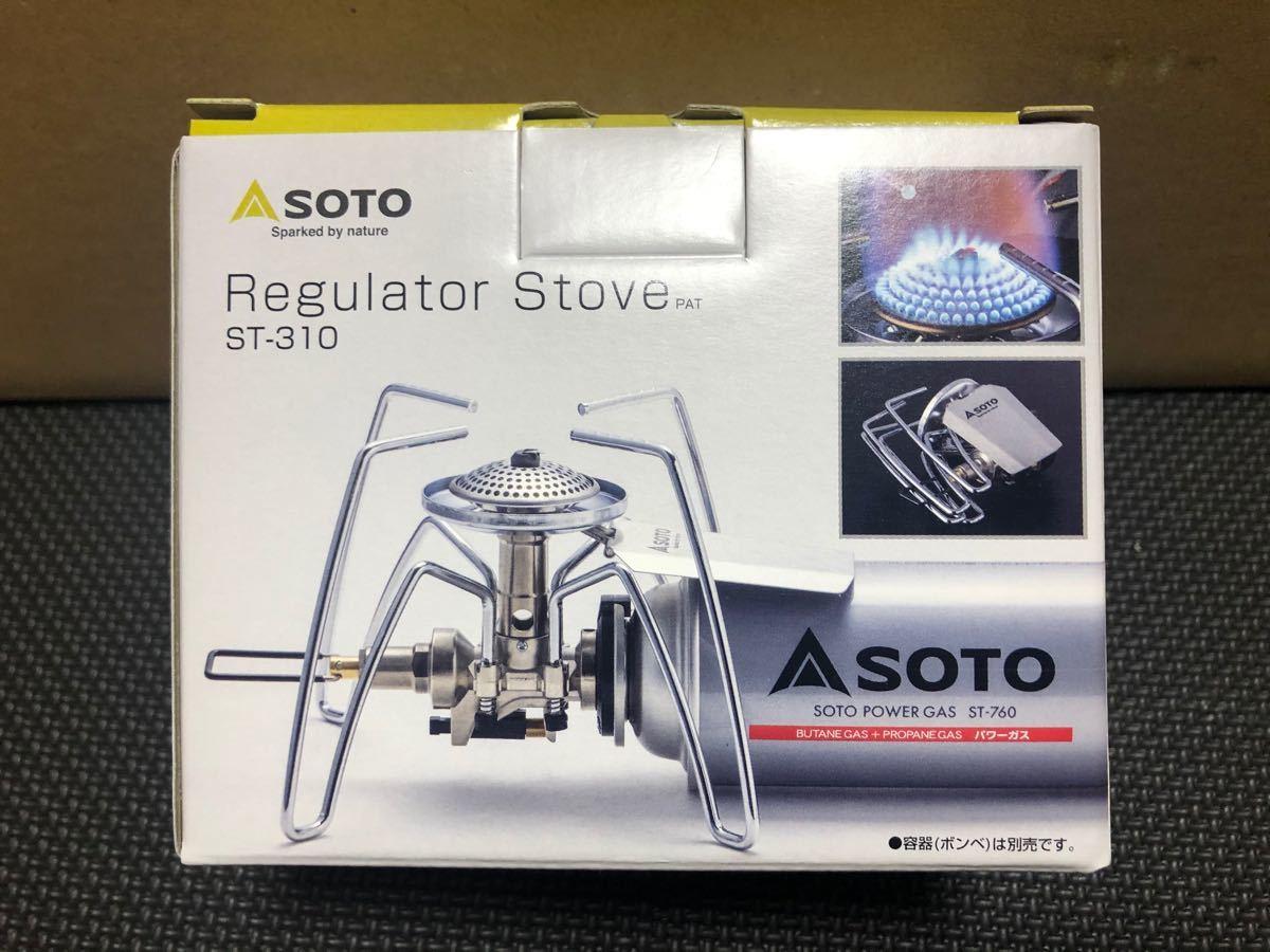 ソト シングルバーナー レギュレーターストーブ ST-310 SOTO 新品・未使用 ガス無し