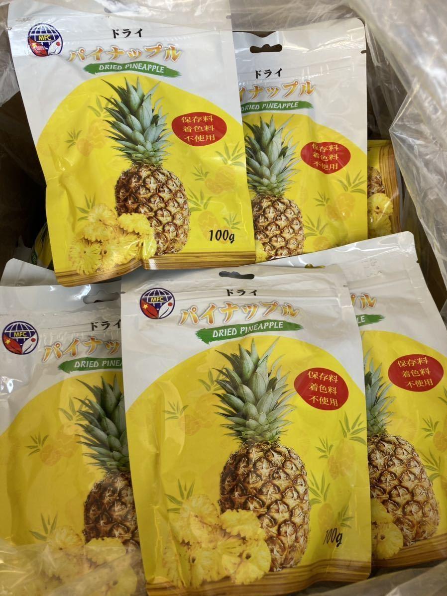 お買い得!ドライフルーツフルーツ、食べ切りサイズ1パック100g、輪切パイナップル100g×4袋、合計400g_画像2