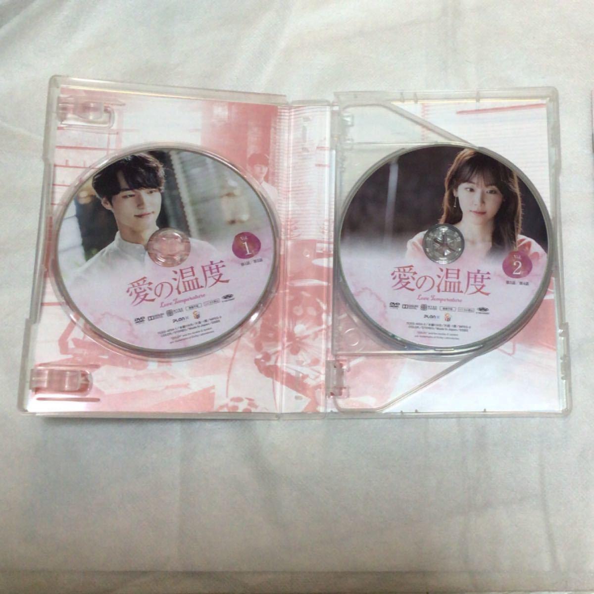 愛の温度 DVD BOX1 ヤンセジョン 韓国ドラマ DVD-BOX 正規品