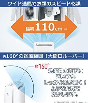 シルバー 14畳 パナソニック 衣類乾燥除湿機 ナノイー搭載 デシカント方式 ~14畳 シルバー F-YZTX60-S_画像3
