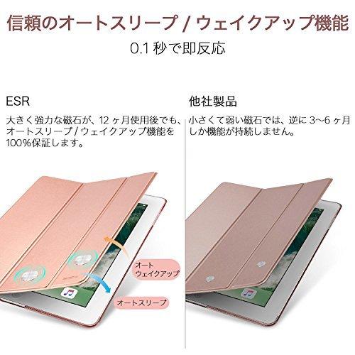 ローズゴールド ESR iPad Air2 ケース 軽量 薄型 オートスリープ スタンド機能 半透明ー PUレザー 傷つけ防止 _画像5