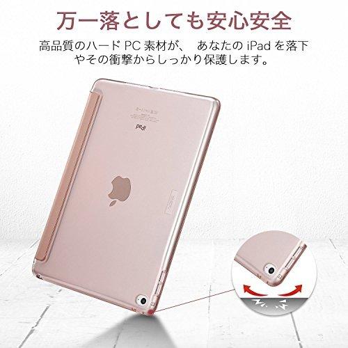 ローズゴールド ESR iPad Air2 ケース 軽量 薄型 オートスリープ スタンド機能 半透明ー PUレザー 傷つけ防止 _画像9