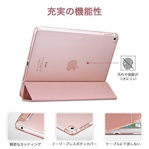 ローズゴールド ESR iPad Air2 ケース 軽量 薄型 オートスリープ スタンド機能 半透明ー PUレザー 傷つけ防止 _画像7