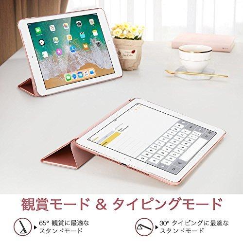 ローズゴールド ESR iPad Air2 ケース 軽量 薄型 オートスリープ スタンド機能 半透明ー PUレザー 傷つけ防止 _画像6
