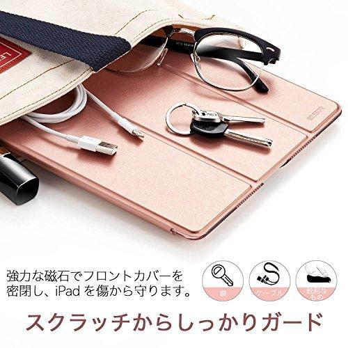 ローズゴールド ESR iPad Air2 ケース 軽量 薄型 オートスリープ スタンド機能 半透明ー PUレザー 傷つけ防止 _画像8