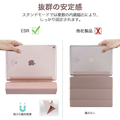 ローズゴールド ESR iPad Air2 ケース 軽量 薄型 オートスリープ スタンド機能 半透明ー PUレザー 傷つけ防止 _画像10