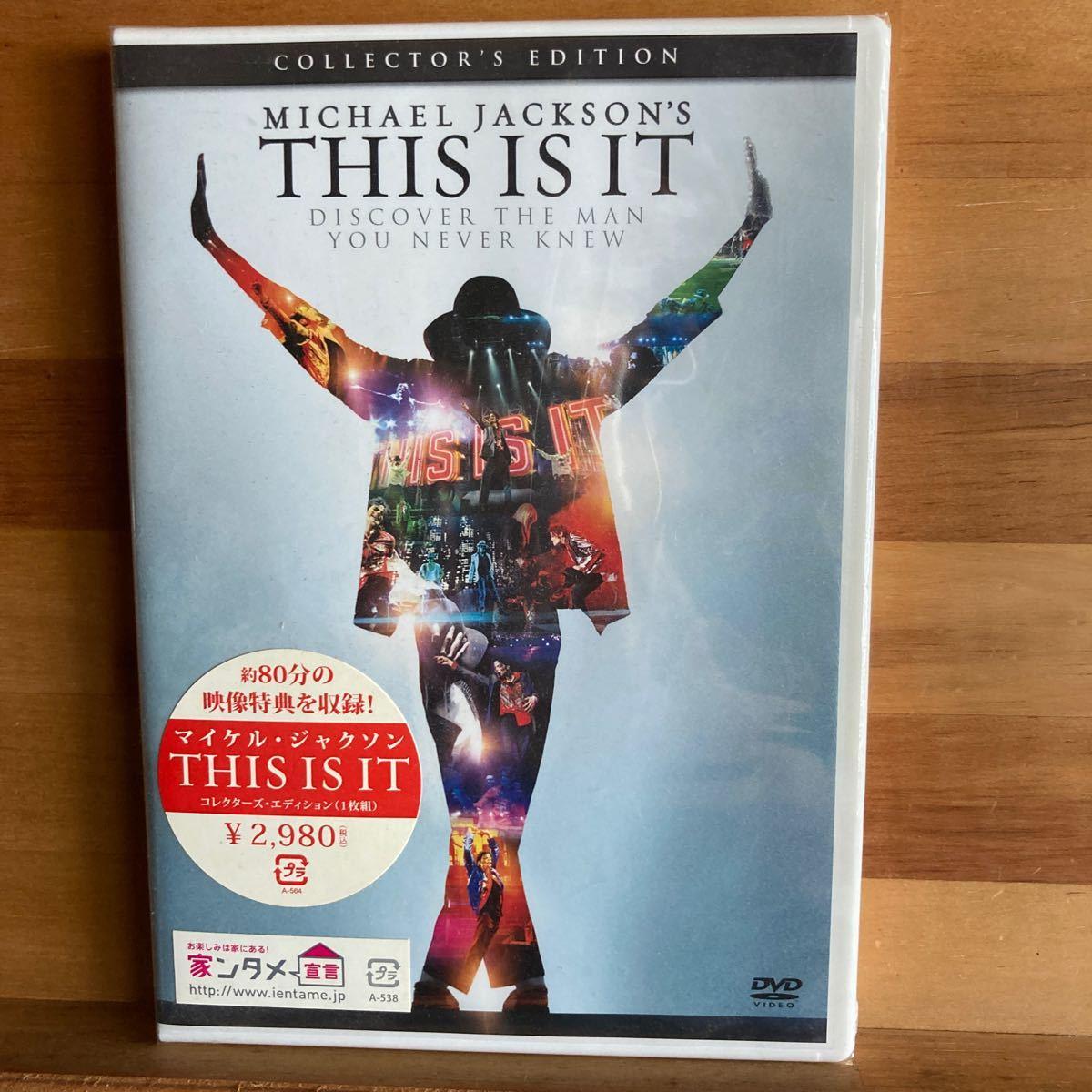 THIS IS IT コレクターズエディション/マイケルジャクソン