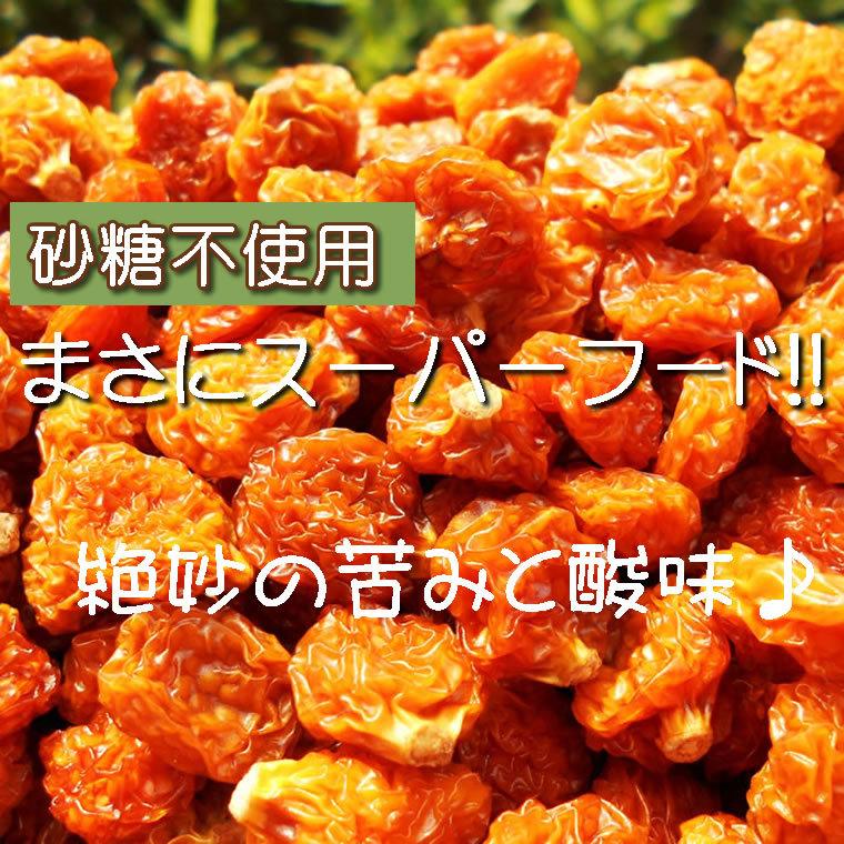 【CT】 ドライフルーツ ゴールデンベリー 40g ベリー 無添加 砂糖不使用 ノンシュガー ほおずき インカベリー_画像1
