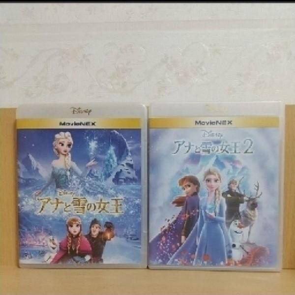 【新品・未使用】アナと雪の女王1&2☆DVD2本セット