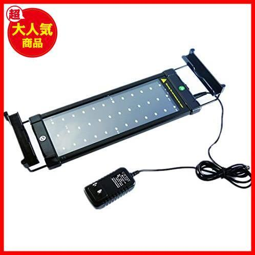 新品Lightess アクアリウムライト led 水槽 ライト 水槽用 照明 2つ照明モード 30-50CM水槽対応BT8G_画像2