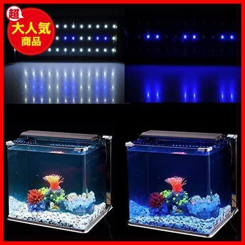 新品Lightess アクアリウムライト led 水槽 ライト 水槽用 照明 2つ照明モード 30-50CM水槽対応BT8G_画像5
