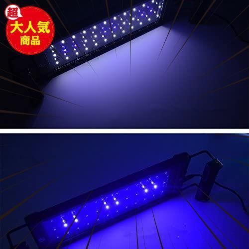 新品Lightess アクアリウムライト led 水槽 ライト 水槽用 照明 2つ照明モード 30-50CM水槽対応BT8G_画像8