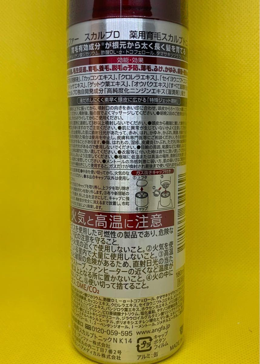 アンファースカルプD薬用育毛スカルプトニック180ml1本