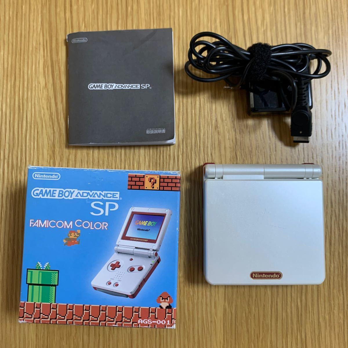 【動作◎】状態良 ゲームボーイアドバンスSP ファミコンカラー GBA FAMICON COLOR