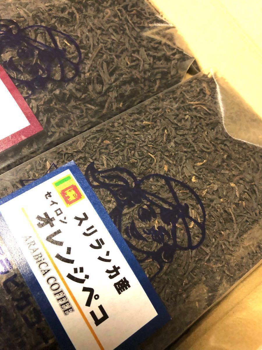 紅茶3種類☆3各国セット!