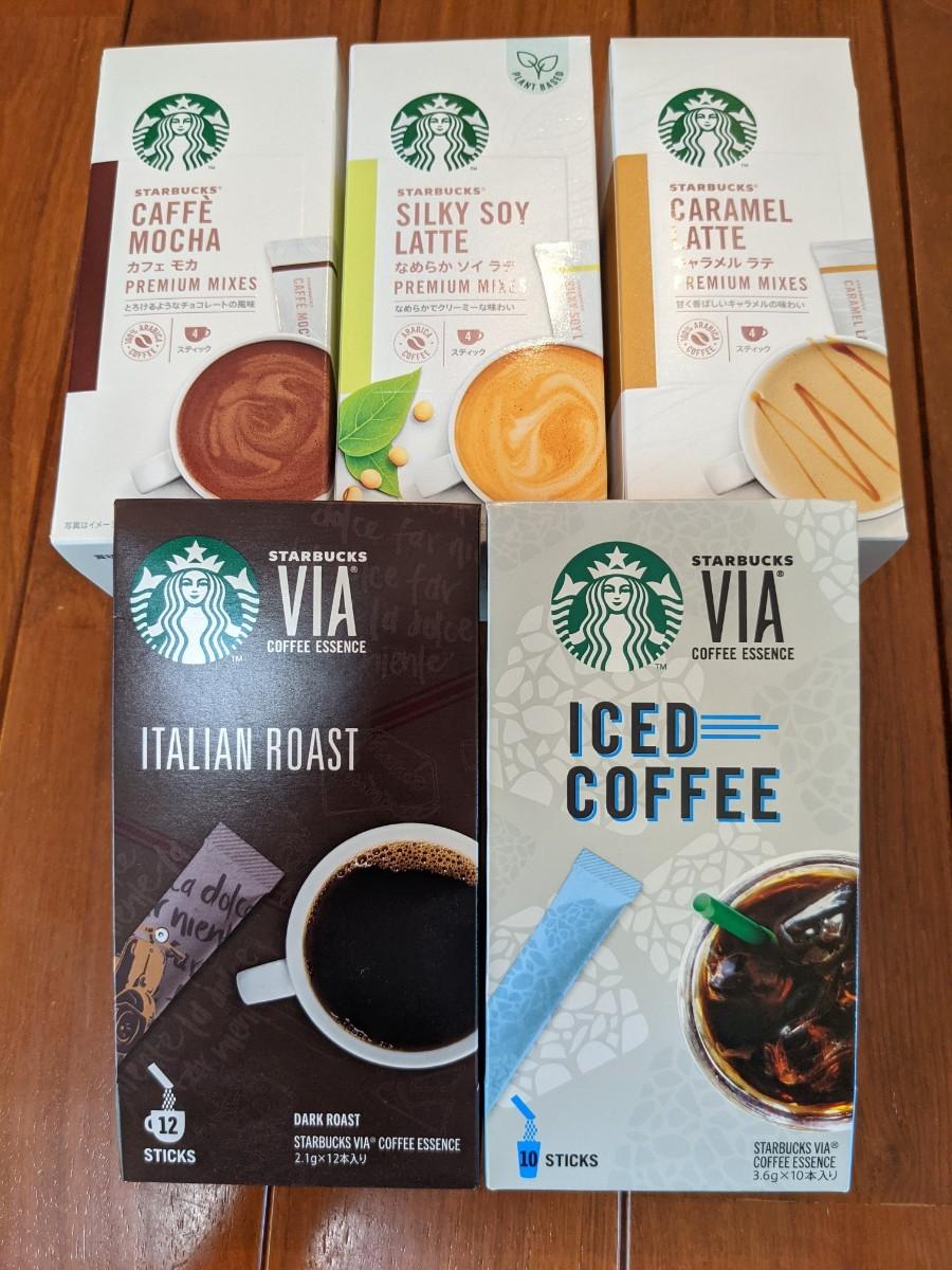 Starbucks インスタントコーヒー VIA スターバックス ヴィア ソイ キャラメル ラテ