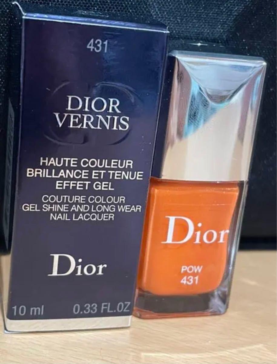 ディオール Dior ヴェルニ クリスチャンディオール ネイル ROUGE 431