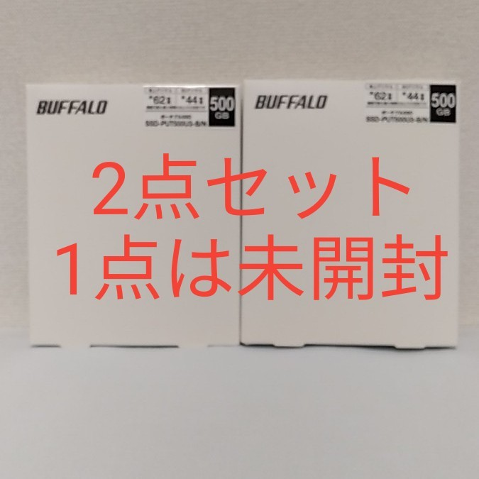 【2点セット】外付け SSD500GB 小型 コンパクト ポータブル PS5/PS4対応 SSD-PUT500U3-B/N
