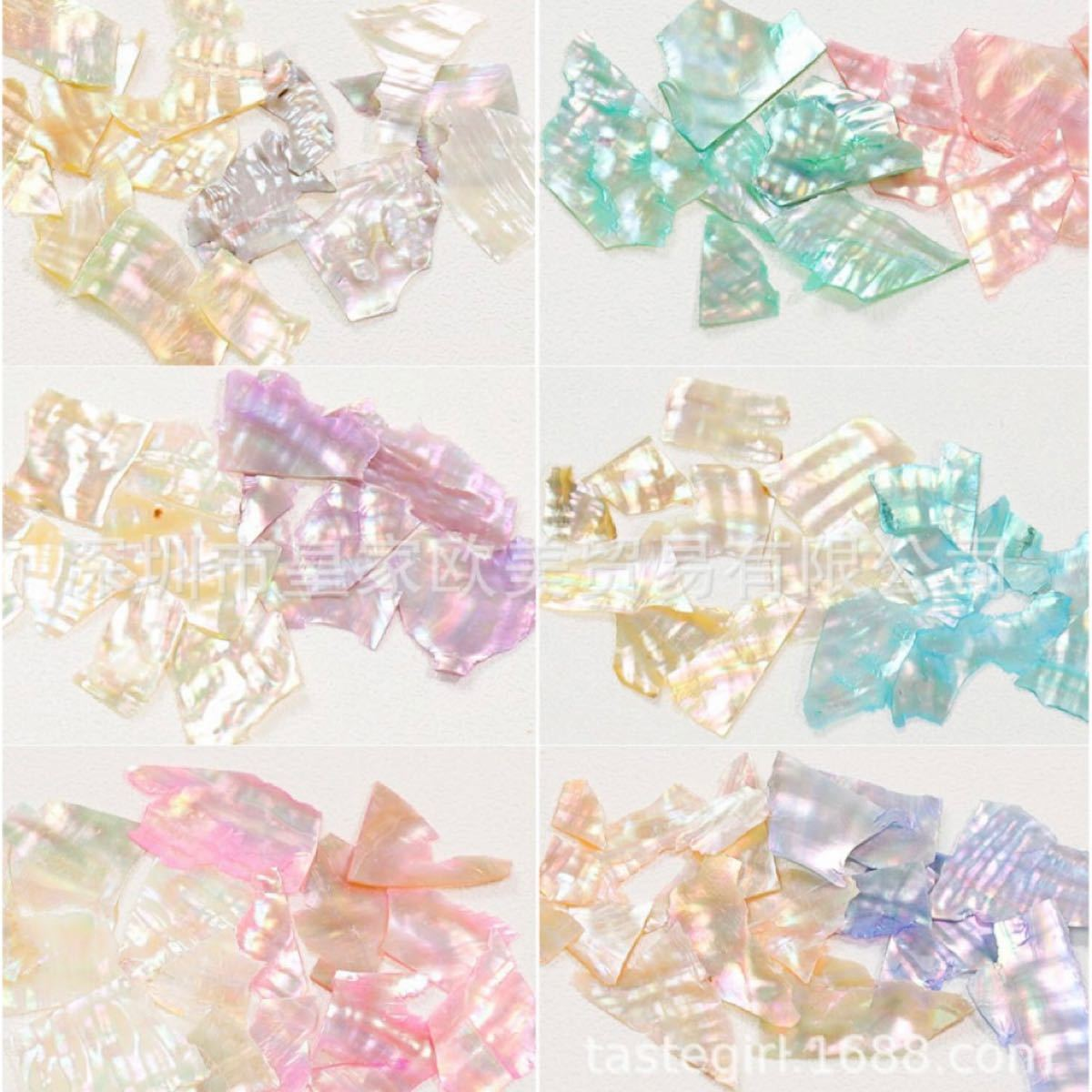 ネイル ネイル素材 シェル 貝殻 ジェルネイル ネイルチップ セルフネイル ネイルチップ ジェルネイルシール ネイルパーツ ジェル