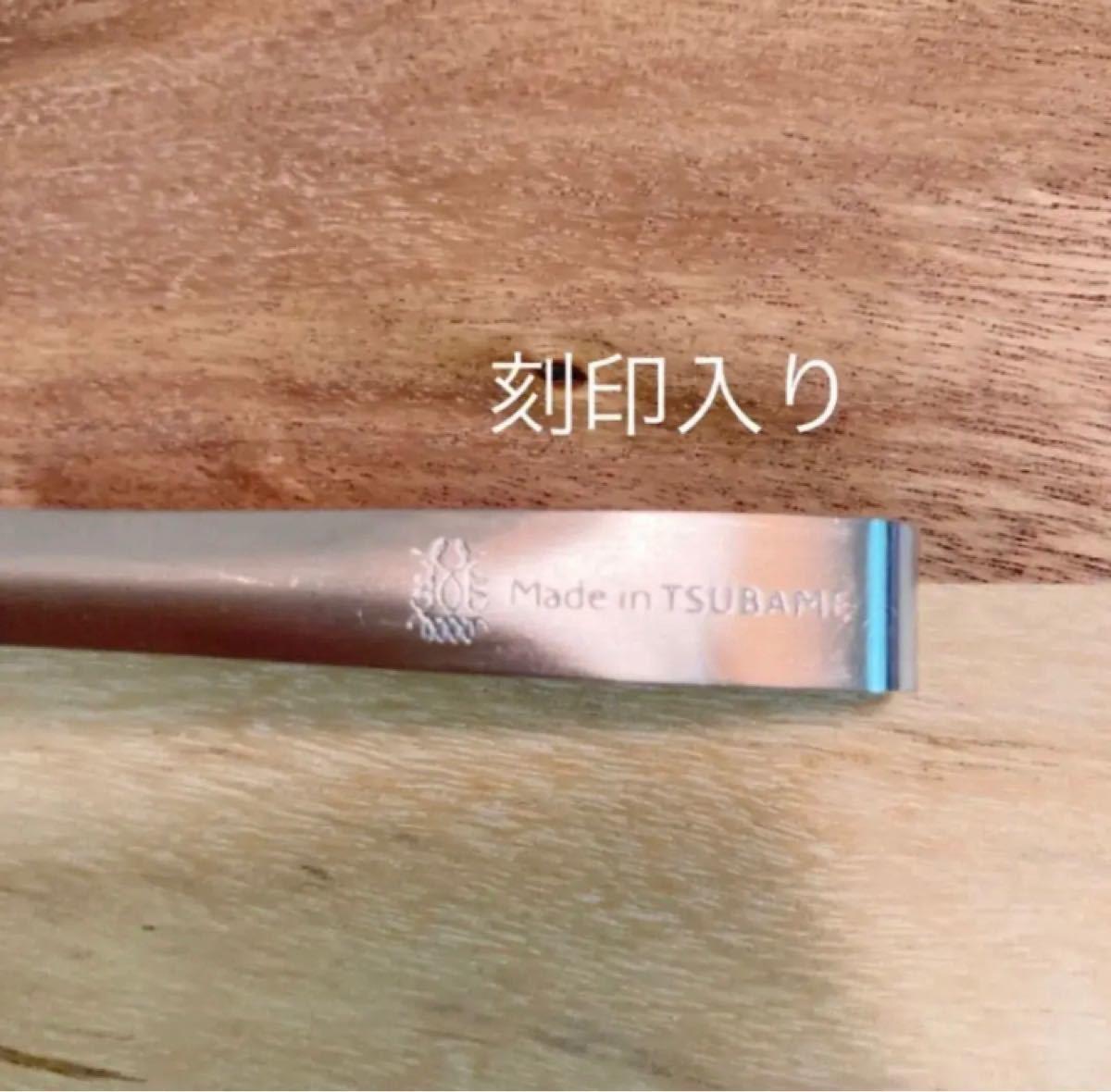 MADE in TSUBAME ミニトング 5本セット 新品 日本製 新潟県燕市燕三条 刻印入り