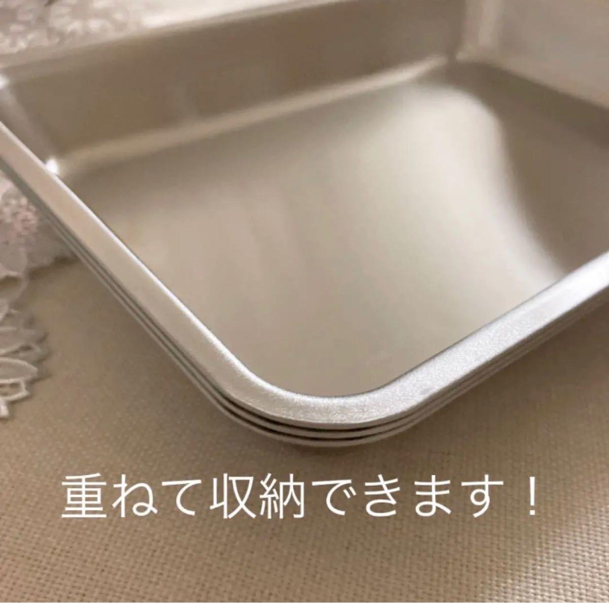MADE in TSUBAMEステンレス深型バット×3、深型角ザルセット 新品 日本製 新潟県燕市燕三条 刻印入り