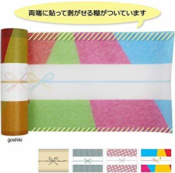 熨斗 kikko 155mm幅 カモ井加工紙 包装紙 mt wrap s 熨斗 kikko 155mm×5m_画像3