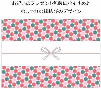 熨斗 kikko 155mm幅 カモ井加工紙 包装紙 mt wrap s 熨斗 kikko 155mm×5m_画像4