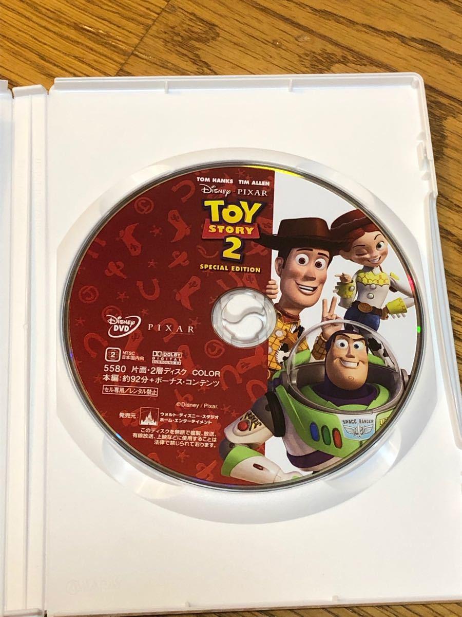 トイストーリー2 DVD ディズニーピクサー Disney