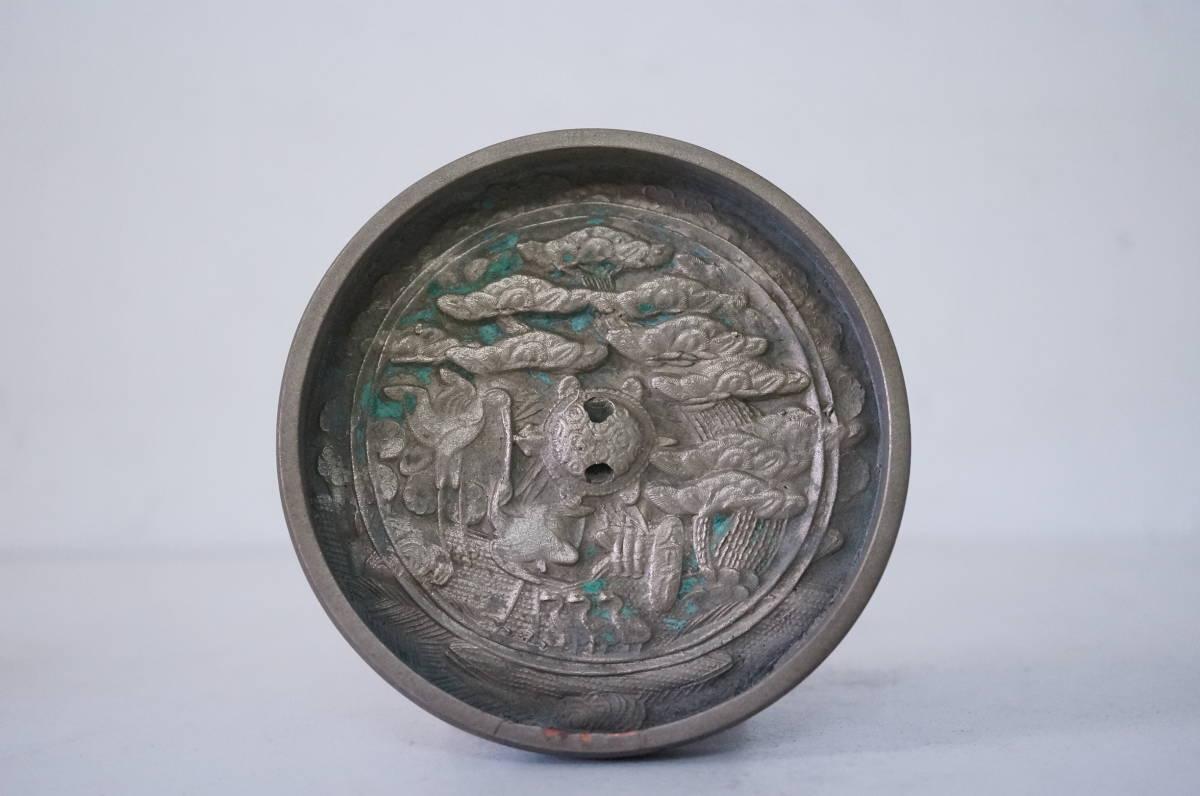 天下一 古鏡 松 竹 梅 鶴亀図 時代物 白銅 銅鏡 和鏡 蓬莱鏡 江戸前 重量497g 追加画像有り SA-1897