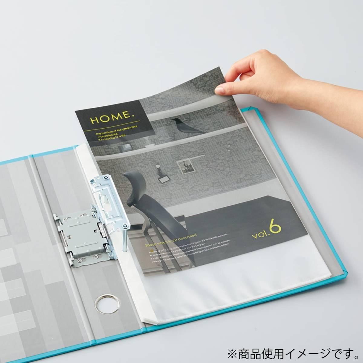 【未使用品】コクヨ ファイル リフィル クリヤーポケット A4 2穴 中厚口 20枚 ラ-AH216-2_画像3