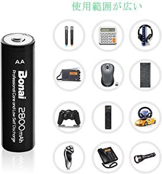 24個パック充電池 BONAI 単3形 充電池 充電式ニッケル水素電池 24個パック(超大容量2800mAh 約1200回使用可_画像5