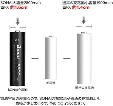 24個パック充電池 BONAI 単3形 充電池 充電式ニッケル水素電池 24個パック(超大容量2800mAh 約1200回使用可_画像4