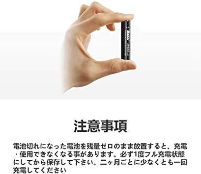 24個パック充電池 BONAI 単3形 充電池 充電式ニッケル水素電池 24個パック(超大容量2800mAh 約1200回使用可_画像6