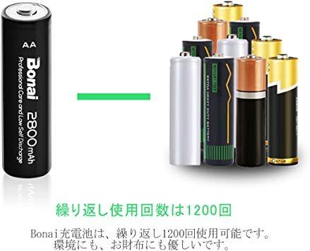 24個パック充電池 BONAI 単3形 充電池 充電式ニッケル水素電池 24個パック(超大容量2800mAh 約1200回使用可_画像2