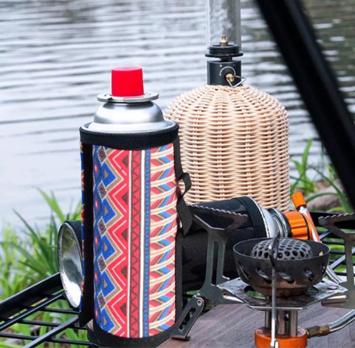 CB缶(カセットボンベ)用のガス缶カバー、オルテガ柄2枚セット