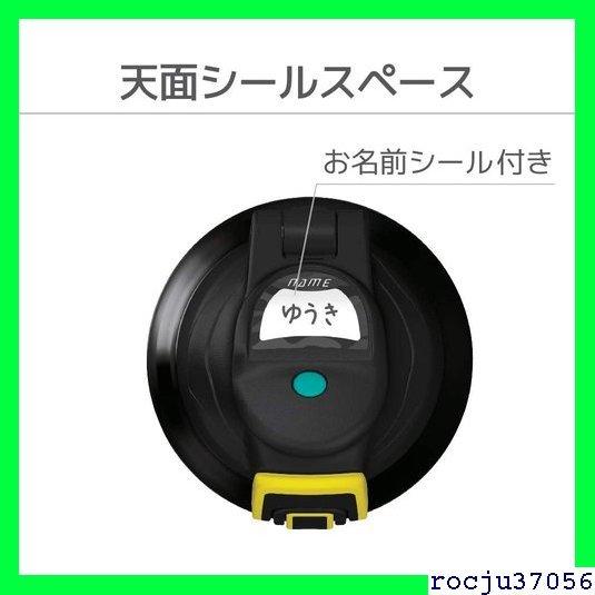 送料無料! サーモス 水筒 真空断熱スポーツボトル ブラックカモフラージュ 1.5L FHT-1500F BK-C 56