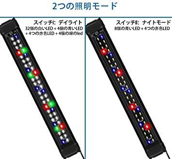 45-65CM 熱帯魚ライト LEDアクアリウムライトフィッシュタンクライト超高輝度 水槽ライト 水槽照明 観賞魚飼育 水草育成_画像1