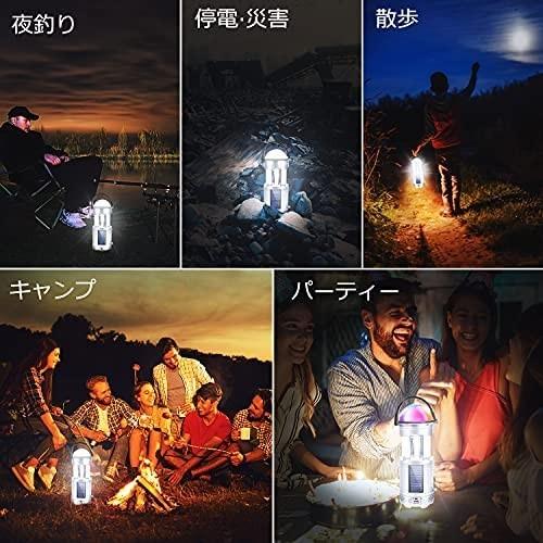 キャンプランタン キャンプランプ usb充電式ランタン USB/ソーラー充電式 高輝度 LEDランタン LED懐中電灯