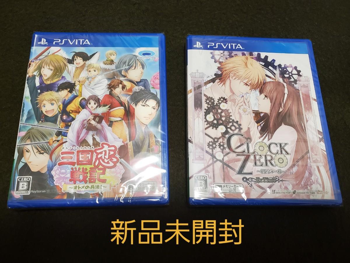 PS Vita ソフト 三国恋戦記 CLOCK ZERO 終焉の一秒 ExTime