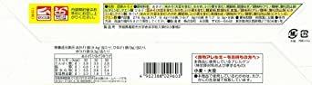 永谷園 あさげ・ひるげ・ゆうげ おみそ汁アソートBOX(粉末タイプ) 30食入_画像2