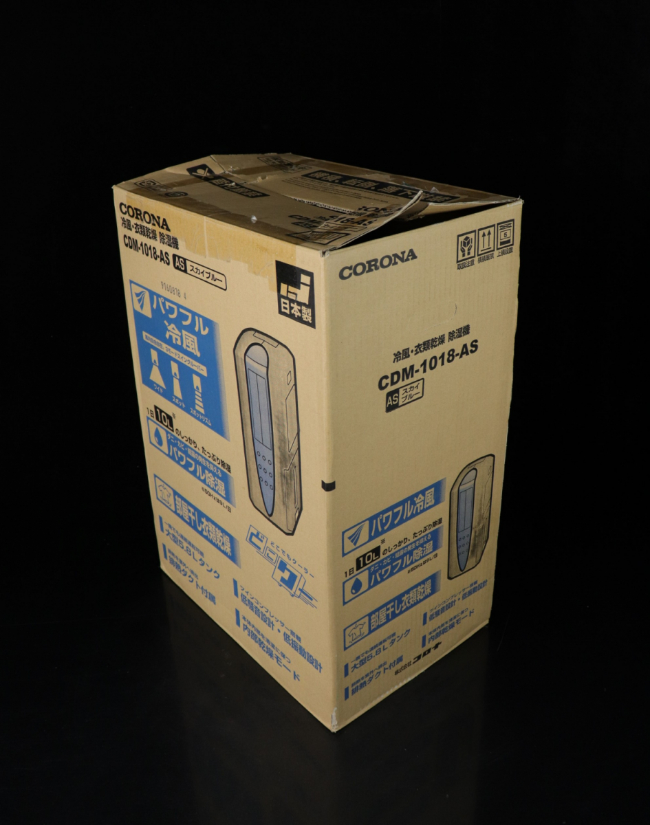 【動作OK】CORONA CDM-1018 冷風 衣類乾燥除湿機 排熱ダクト 箱付 2018年製 どこでもクーラー 大型5.8Lタンク 除湿機 冷風機 FALY16_画像10