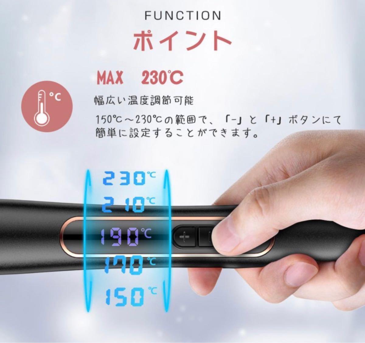 新品 ヘアアイロン 2WAY 30秒急速加熱 プロ仕様 ストレート カール ヘアケア マイナスイオン MAX230℃業務用