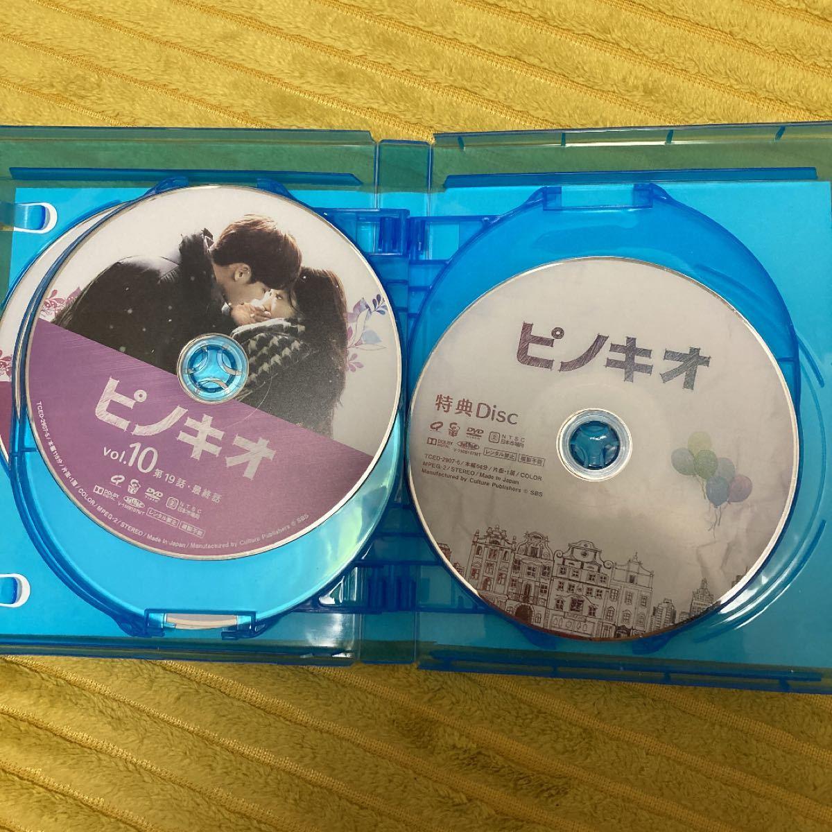 【韓国ドラマ】ピノキオ DVD-BOX2 (ディスクのみ)