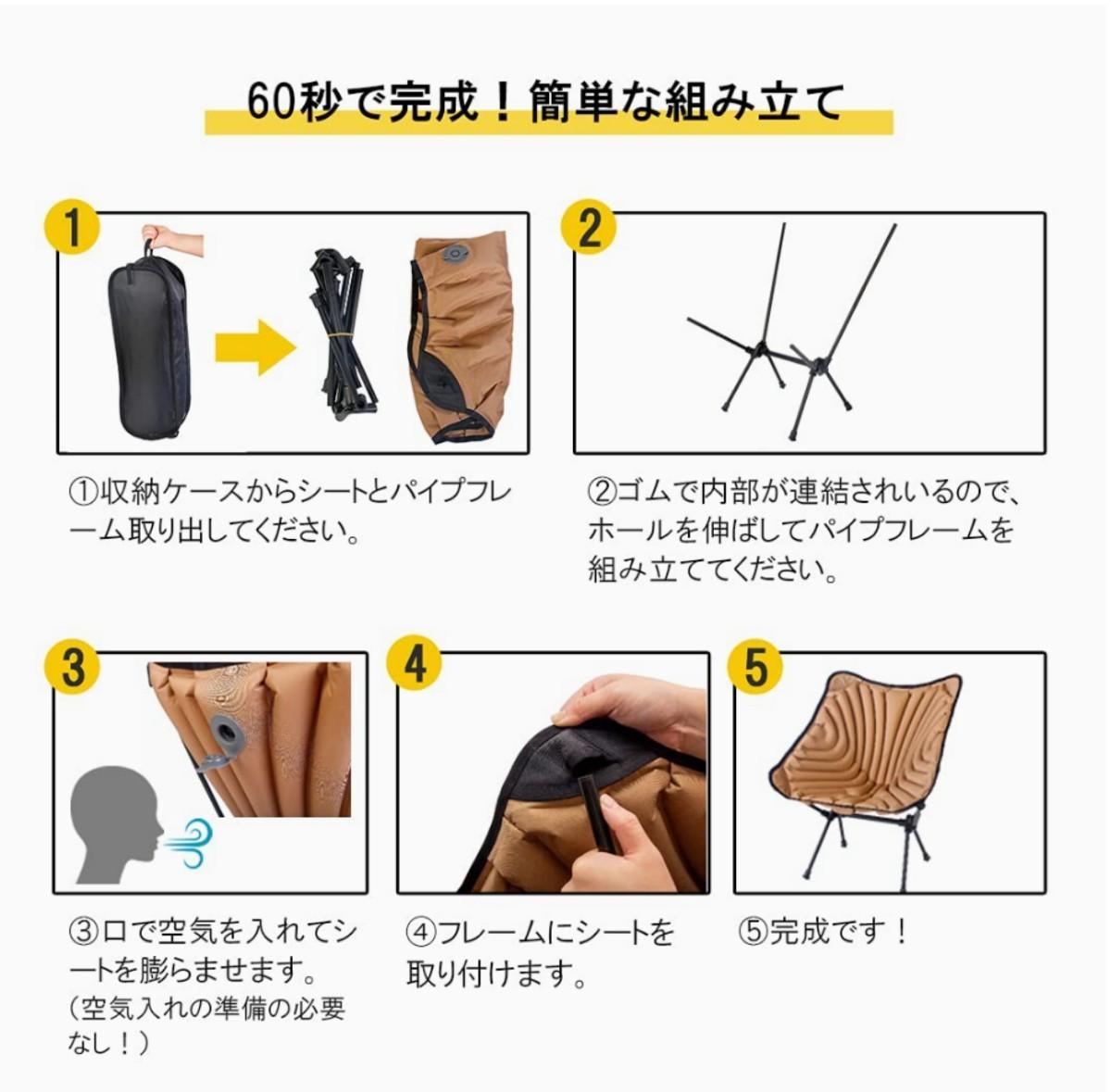 アウトドアチェア 防水 空気入れ式 エアー キャンプ椅子 折りたたみ