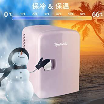 02ピンク AstroAI 冷蔵庫 小型 冷温庫 ミニ冷蔵庫 4L 化粧品 小型でポータブル 家庭 車載両用 保温 保冷 2電源_画像2