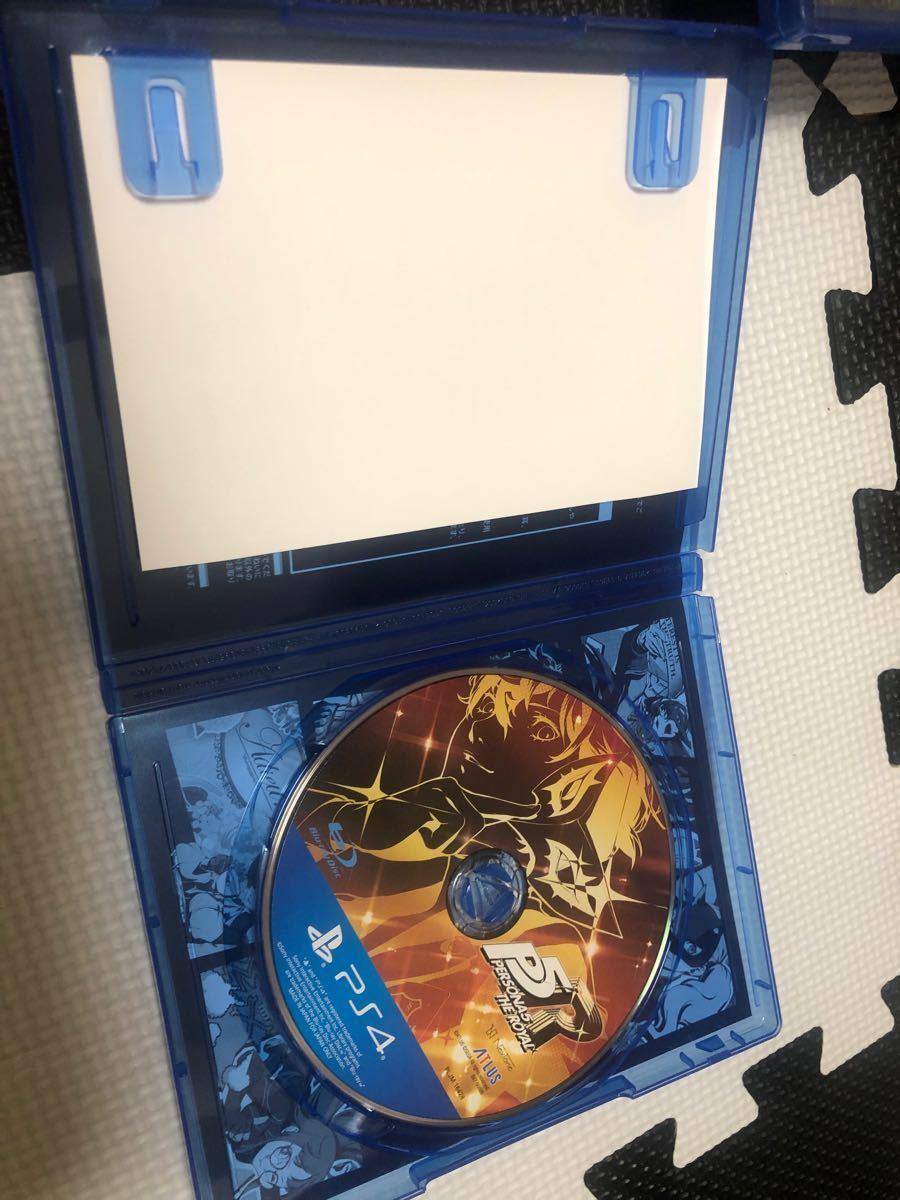 ペルソナ5 ザ・ロイヤル PS4ソフト