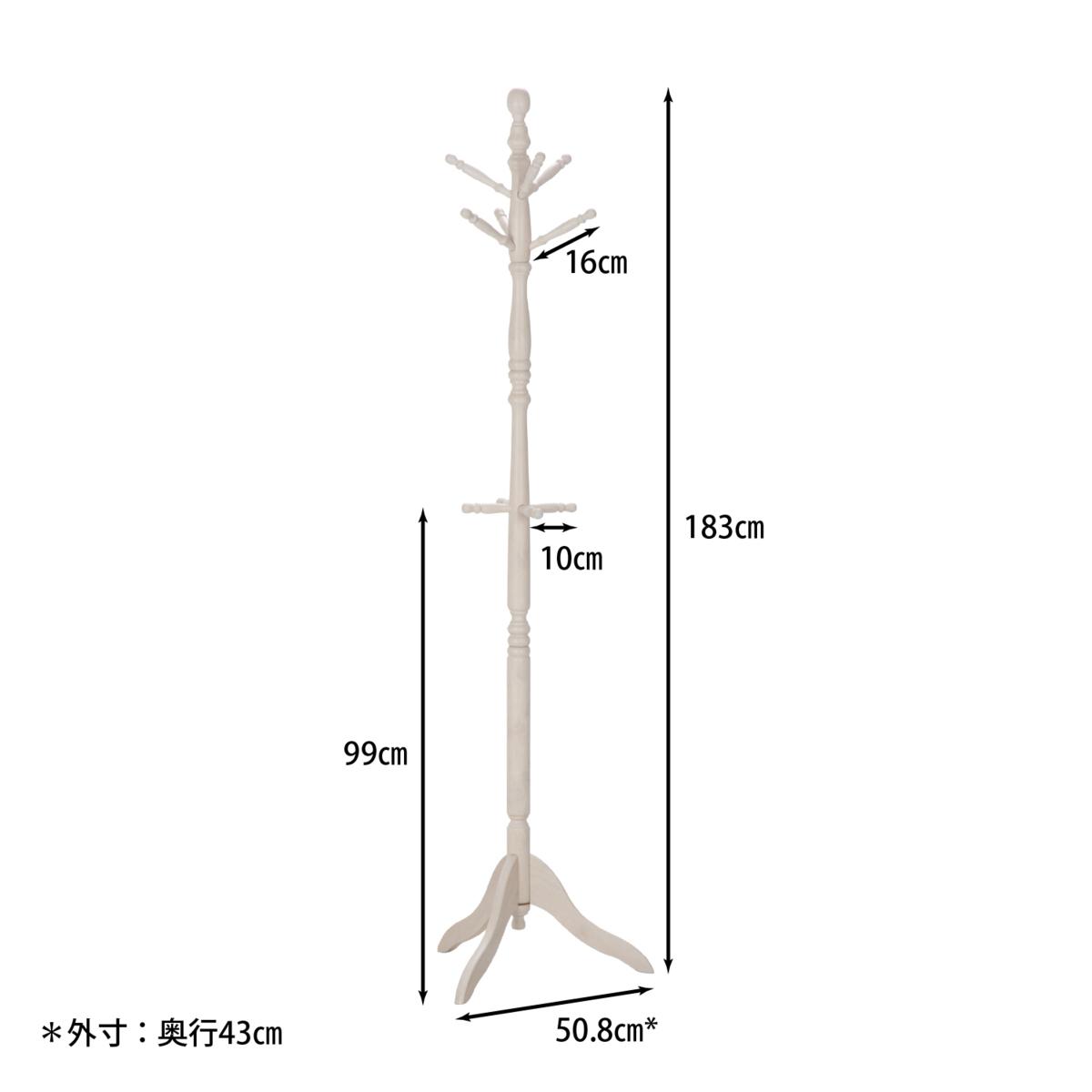 送料無料/極太 木製ラバーウッド ポール コートハンガー ハンガーラック アンティーク風 家具 インテリア 幅51cm 高さ183cm ホワイト/新品_画像9
