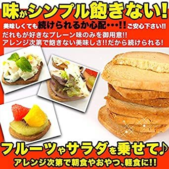 500g 【訳あり】豆乳おからクッキープレーン500g_画像6