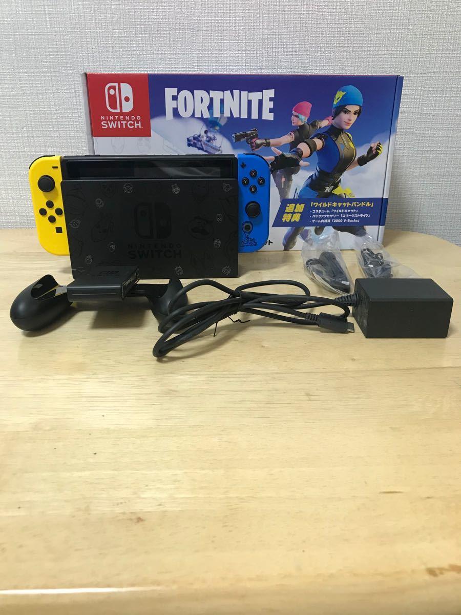 Nintendo Switch ニンテンドースイッチ フォートナイト