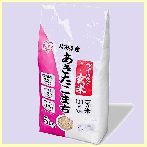 ☆★特別価格★☆新品☆未使用★ 秋田県産 玄米 N-3K 5kg 令和2年産 あきたこまち_画像1